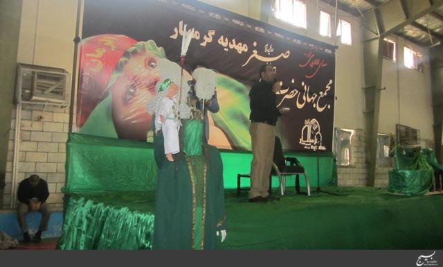 ایده برای طراحی سن و سالن مراسم شیرخوارگان حسینی