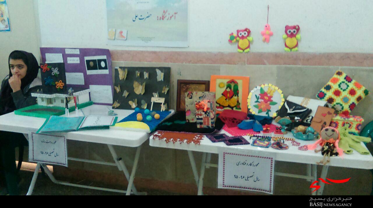نمایشگاه های مارتهای علمی و هنری دانش اموزان ناحیه ۱ کرج