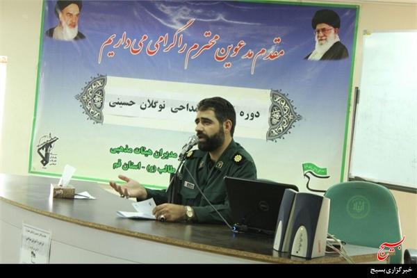 افتتاحیه دوره آموزش مداحی نوگلان حسینی/تصاویر