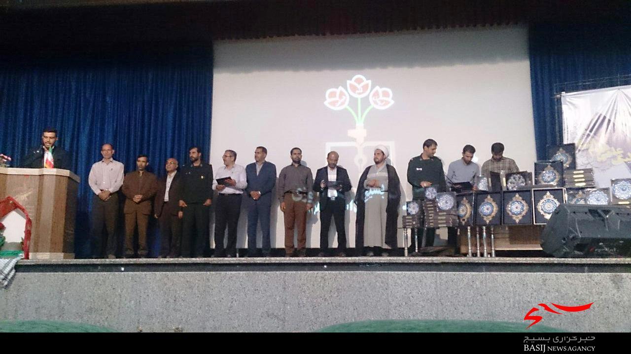 باری دیگر دانش آموزان بسیجی استان قم افتخار آفریدند.