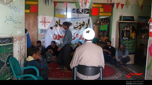 اختتامیه اردوی جهادی زینبیون در روستای عشایری شهرستان نظرآباد