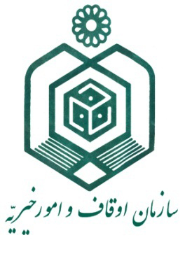 Image result for آرم اوقاف و امور خیریه