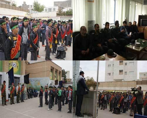 نواختن زنگ ایثار و شهادت در واحدهای مقاومت بسیج دانش آموزی شاهرود