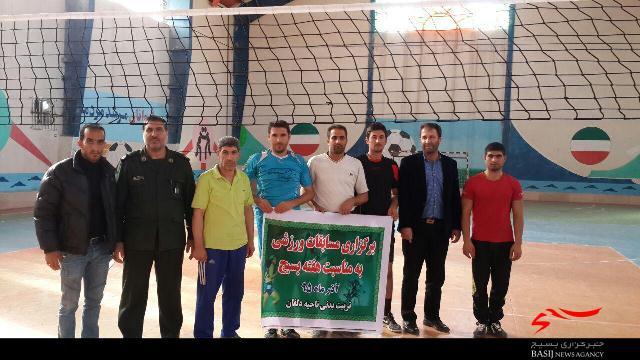 برگزاری مسابقات والیبال در ناحیه دلفان+تصاویر
