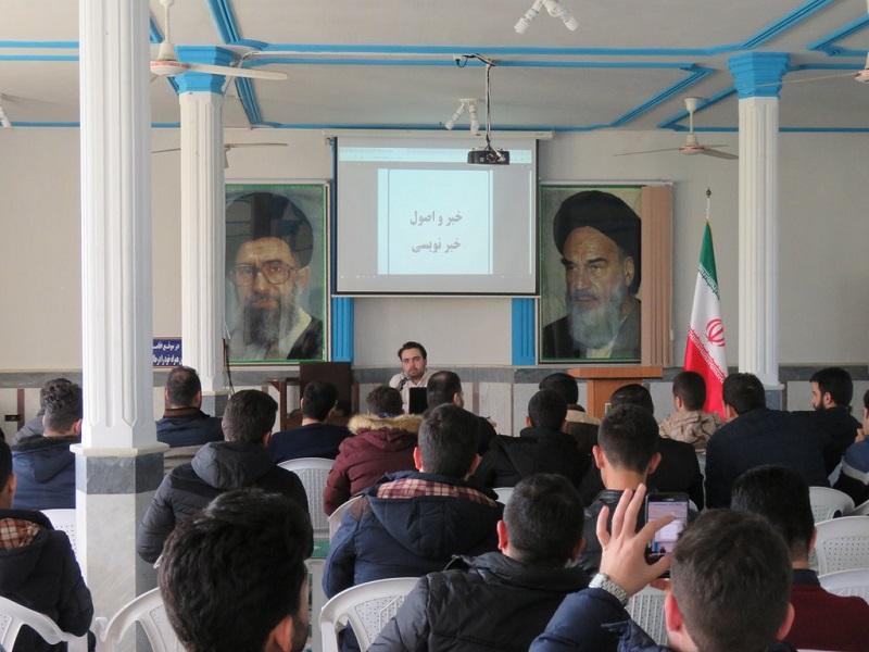 جلسهی آموزش و پالایش خبرنگاران افتخاری خبرگزاری بسیج برگزار شد