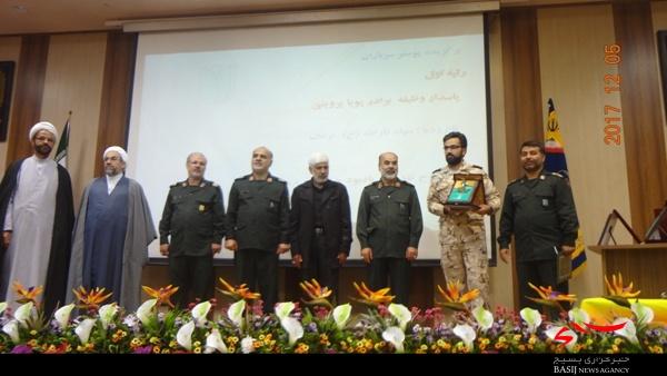 درخشش سپاه ثارالله کرمان در ششمین جشنواره فرهنگی و هنری سپاه