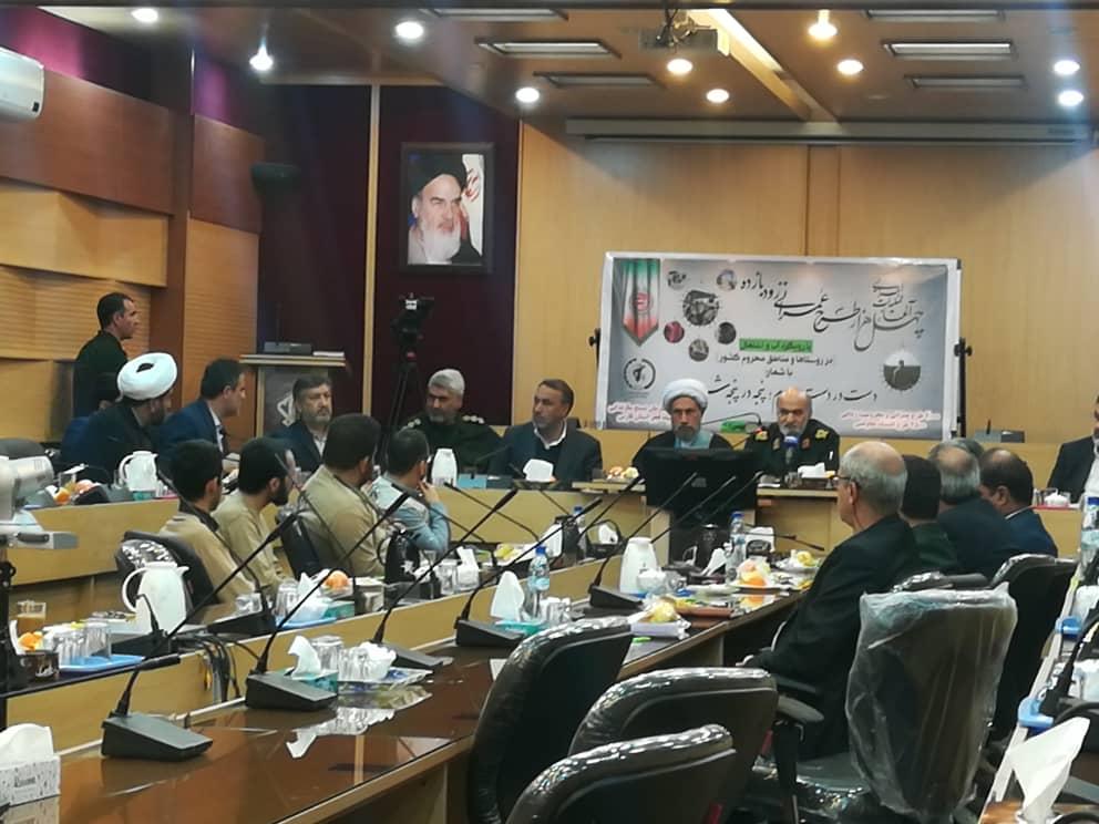 آغاز عملیات اجرایی ۲ هزار و ۳ پروژه در حوزه محرومیت زدایی استان فارس