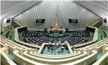 یک فوریت طرح شفافیت مالی سازمانها و نهادهای عمومی به تصویب رسید