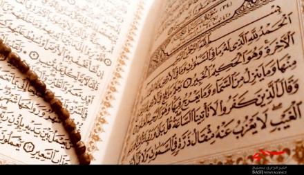 اختتامیه برنامه های ماه رمضان سپاه امام حسن مجتبی (ع) استان البرز برگزار شد