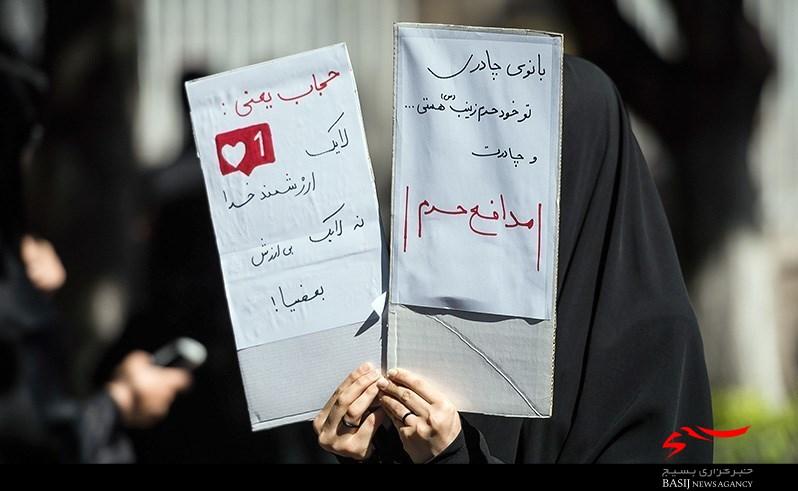 عفاف و حجاب امنیت جامعه را به دنبال دارد