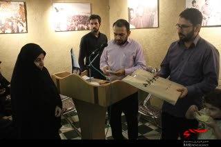 نهمین همایش فصلی خبرنگاران افتخاری بسیج قم برگزار شد + تصاویر