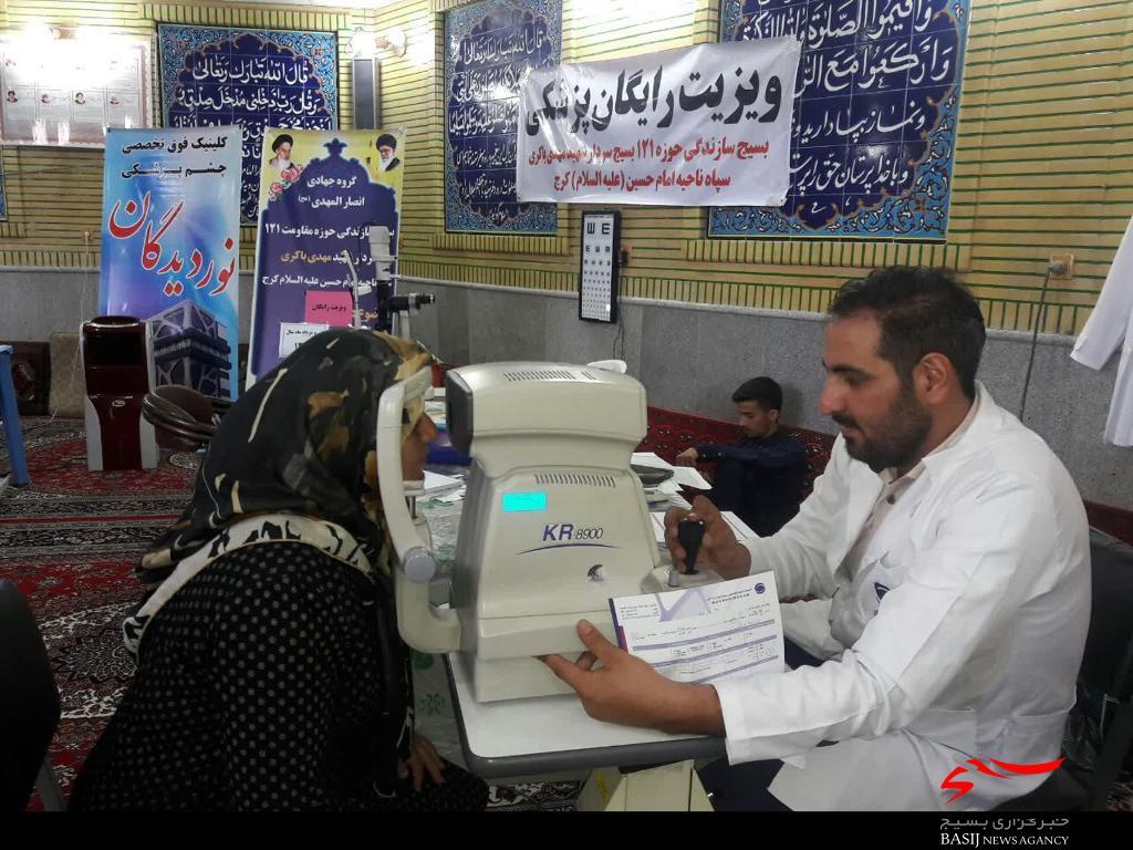 کاروان سلامت در قالب طرح « محله مهربانی » در منطقه حصار کرج برگزار شد