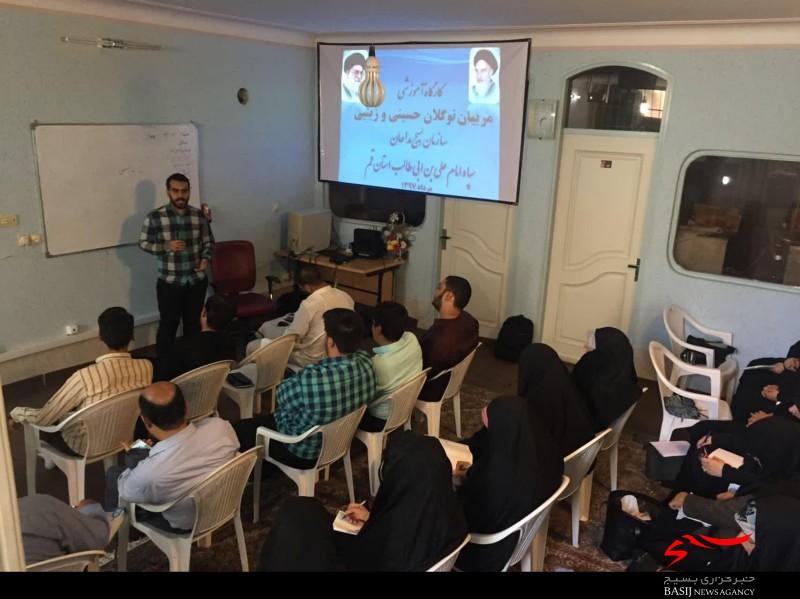 چهارمین نشست مداحان خواهر / کارگاه آموزشی دو روزه مربیان نوگلان حسینی و زینبی