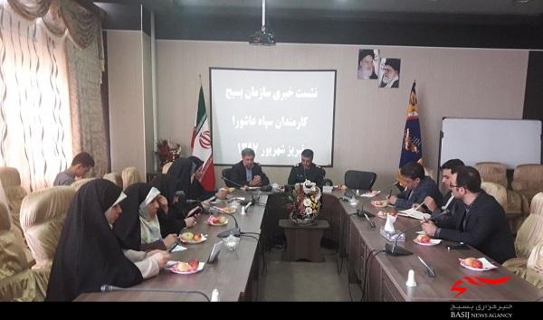 انتظار مردم از دولت تداوم سیره شهیدان رجایی و باهنر/ اولویت بسیج کارمندی مطالبات مردم