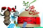 ایران با کمترین تسلیحات نظامی مقابل متجاوزان ایستاد
