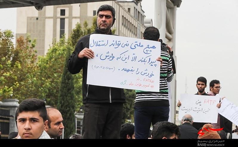 هشدار دانشجویان انقلابی استان البرز به نمایندگان مجلس/ FATF برجامی دیگر است