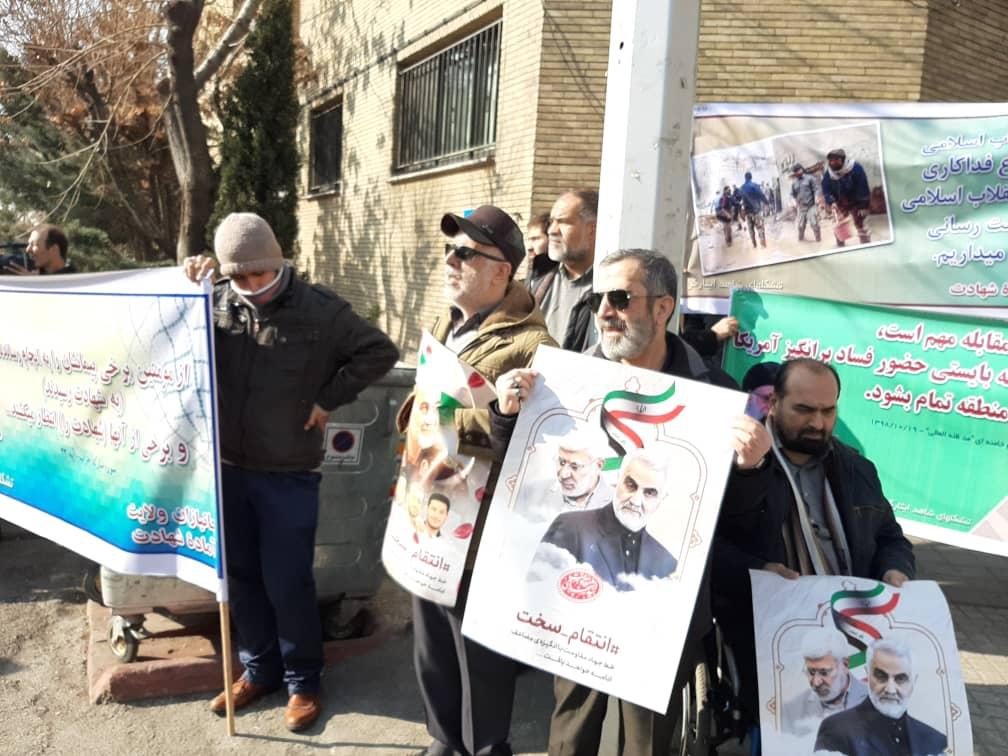 تجمع جانبازان و ایثارگران در اعتراض به ترور سردار سلیمانی