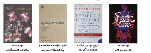 کتب فراخوان