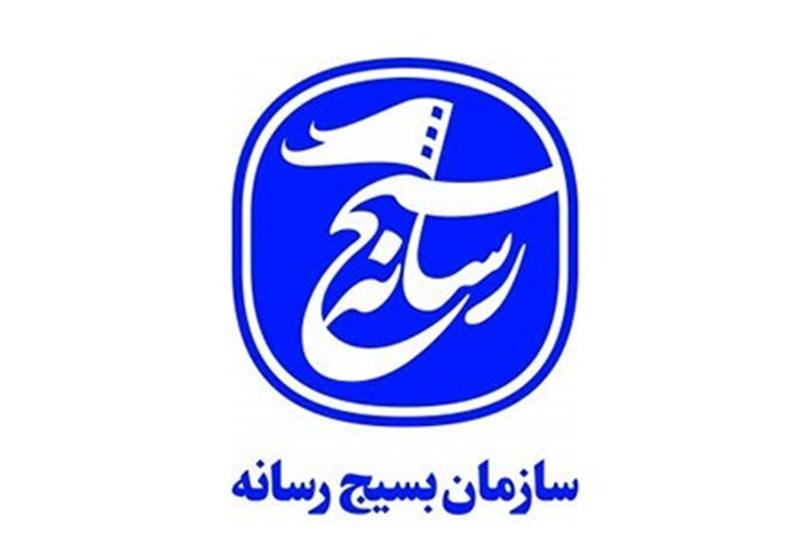 آموزش رویکرد اصلی بسیج رسانه استان البرز است