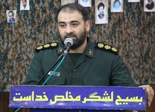 برگزاری 140 برنامه پایگاه محور به مناسبت سوم خرداد در گرگان