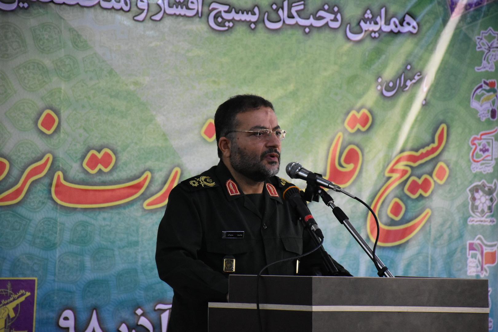 انقلاب اسلامی مسیر عالم را متحول کرده است /اولویت بسیج خدمت رسانی به مردم است