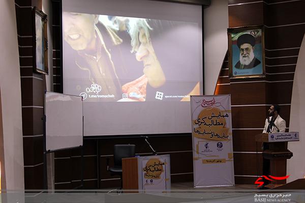 همایش مطالبه گری، بایدها و نبایدها در بوشهر برگزار شد