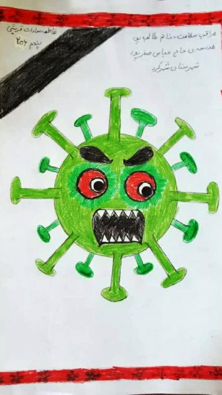 نقاشی کرونا برای نوجوانان