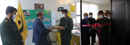 افتتاح کانون معدنِ بسیج مهندسین در شهرکرد