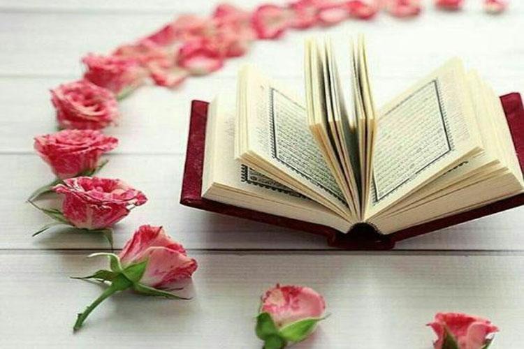 """برگزاری مسابقه قرآنی با عنوان """"تدبر در آیات قرآن کریم"""""""