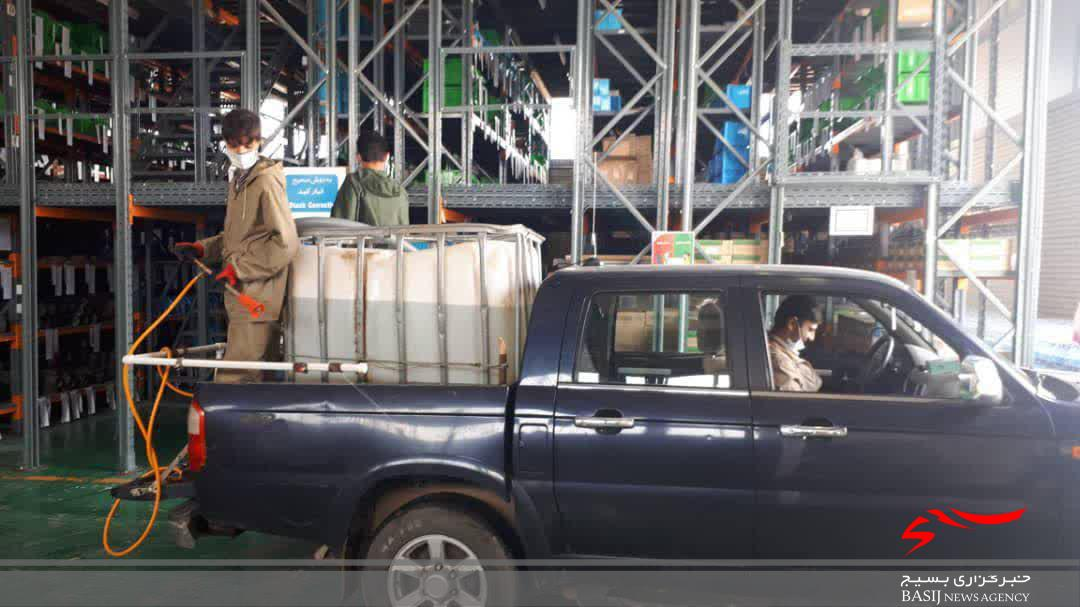 ضدعفونی وگندزدایی کارخانه ایریکو شهرستان ابهر توسط بسیجیان از قاب دوربین