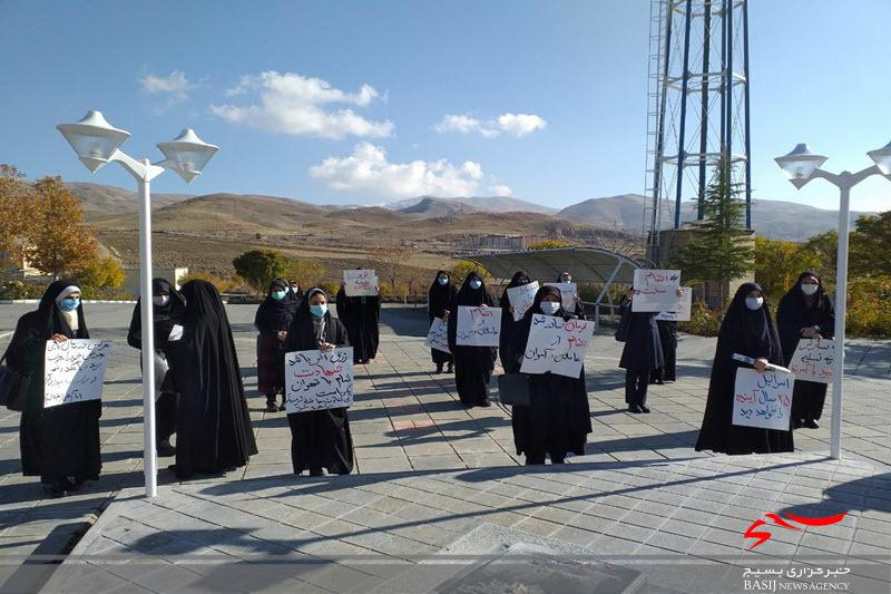 برگزاری تجمع محدود دانشجویان انقلابی نهاوند در محکومیت ترور شهید «فخریزاده»