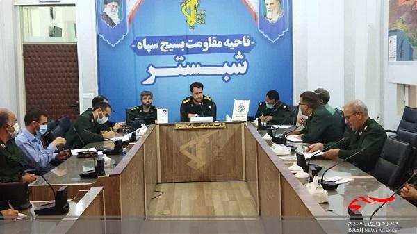 ستاد بزرگداشت برنامه های هفته دفاع مقدس در سپاه شبستر تشکیل شد