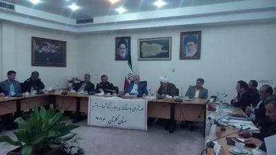 برنامه ریزی 19 برنامه اجرایی از 200 برنامه مصوب اجلاسیه 4000 شهید استان گلستان/تصاویر