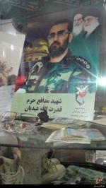 شهید مدافع حرم قدرت ا... عبدیان