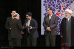 آیین نکوداشت خدمات داوطلبانه جمعیت هلال احمر استان اردبیل
