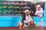 thm 3310260 794 - بازدید حجت الاسلام تسخیری از نیروگاه شهید سلیمی نکا