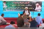 thm 3310262 847 - بازدید حجت الاسلام تسخیری از نیروگاه شهید سلیمی نکا